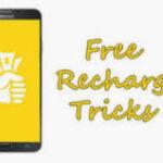 free recharge tricks 2020