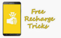 free recharge tricks 2020